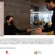 Musei 4.0   Cultura, innovazione e scienza   Gestione museale